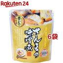 北海道産 さんまの味噌煮(95g*6袋セット)【兼由】