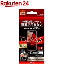 iPhone 11/XR ガラスフィルム 防埃 光沢 ソーダガラス(1枚)
