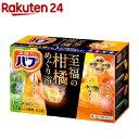 バブ 至福の柑橘めぐり浴(40g*12錠)【k4q】【バブ】