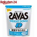 ザバス ウエイトダウン プロテイン(1.05kg)【ザバス(SAVAS)】[ザバス ウェイトダウン ...