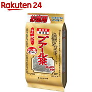 お徳用 プアール茶(5g*52包)