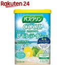 バスクリンクール 元気はじけるレモン&ライムの香り(600g)【バスクリン】[入浴剤]