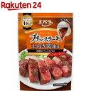 プチッとステーキ 玉ねぎ醤油味(1人分 4コ入)