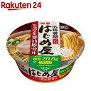 【訳あり】低糖質麺 はじめ屋 こってり醤油豚骨味(1コ入)【HOF13】【イチオシ】【rank_review】