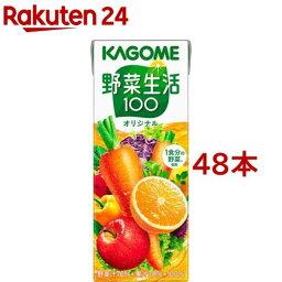 <strong>野菜生活</strong>100 オリジナル(200ml*48本入)【3brnd-7】【<strong>野菜生活</strong>】