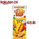 野菜生活100 マンゴーサラダ(200ml*48本入)【3brnd-7】【野菜生活】