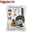 桜井食品 ベジタリアンのソース焼そば(118g)