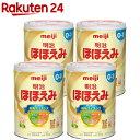 明治ほほえみ 4缶パック(800g*4缶)【meijiSP0...