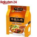 中華三昧 四川風味噌拉麺(3食入)【中華三昧】