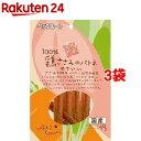 素材メモ 鶏ささみのバトネ 野菜入り(40g*3コセット)