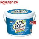 オキシクリーン(1.5kg*2コセット)【rdkai_01】...