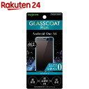 イングレム AndroidOne S4 フィルム 9H ガラスコート 高光沢 IN-ANS4FT/T12(1枚入)