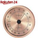 エンペックス スーパーEX高品質 温湿度計 EX-2728(1コ入)【EMPEX(エンペックス)】