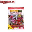 花ごころ ガーデンシクラメンの土(12L)