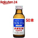 NEWチオビタドリンク(100mL*50本入)【rank_review】【HOF01】...
