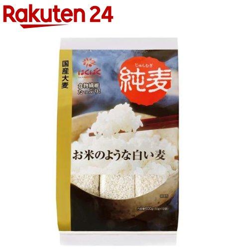 はくばく 純麦(50g*12袋入)の商品画像