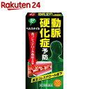 【第3類医薬品】ピップ ヘルスオイル(180カプセル)【KENPO_08】【ピップ】