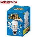 キーコーヒー PUSH PURESSO ホルダー(1コ入)【キーコーヒー(KEY COFFEE)】