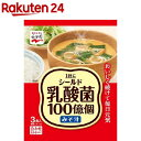 永谷園 シールド乳酸菌M-1みそ汁(3食入)