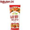 イカリ かける甘酢あんかけソース(300g)
