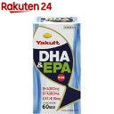 ヤクルト DHA&EPA500(300粒)【ヤクルト】【送料無料】