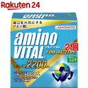 アミノバイタル 2200mg(30本入*2コセット)【アミノバイタル(AMINO VITAL)】【送料無料
