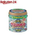 アース渦巻香 ジャンボ 缶入(50巻)【アース渦巻香】