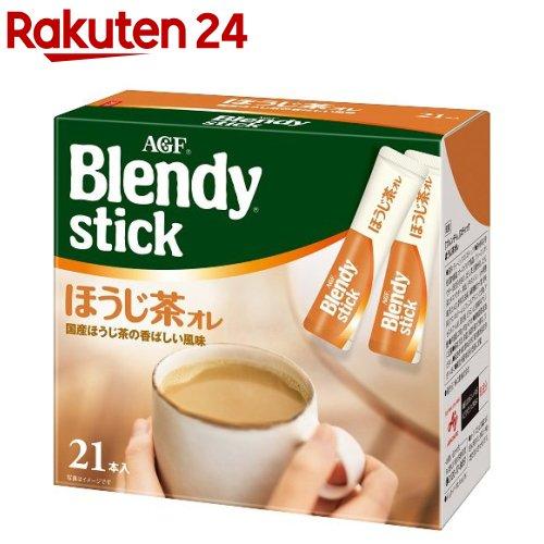 ブレンディ スティック ほうじ茶オレ(21本入)【ブレンディ(Blendy)】
