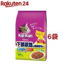 カルカン ドライ 下部尿路の健康維持用 まぐろと野菜味(1.6kg*6袋)【カルカン(kal kan)】