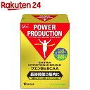 パワープロダクション エキストラハイポトニックドリンク クエン酸&BCAA(12.4g*10本