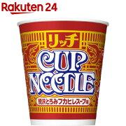日清カップヌードル リッチ 贅沢とろみフカヒレスープ味(78g*12食入)【カップヌードル】【送料無料】