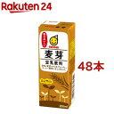 マルサン 豆乳飲料 麦芽(200mL*12本入*2コセット)【送料無料】