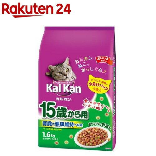 カルカンドライ 15歳から用 かつおと野菜味(1.6kg)【pet5】【カルカン(kal kan)】