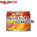 サンヨー フルーツミックス 12コ(130g12コセット)