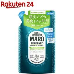 マーロ 薬用デ<strong>オスカル</strong>プシャンプー 詰め替え(400ml)【マーロ(MARO)】