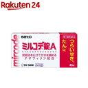 【第1類医薬品】ミルコデ錠A(48錠)【KENPO_06】【KENPO_11】【ミルコデ】