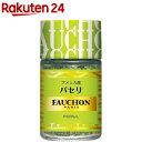 フォション パセリ(5g)【FAUCHON(フォション)】...