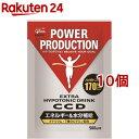 パワープロダクション エキストラハイポトニックドリンク CCD(45g*10コセット)【パワープロダクション】