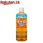 健康ミネラルむぎ茶(600mL*24本入)【イチオシ】【bnad02】【ichino11】【健康ミネラルむぎ茶】【送料無料】