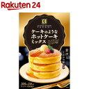 ケーキのようなホットケーキミックス(200g*2袋入)