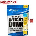 ケンタイ ウエイトダウン SOYプロテイン バナナ(1kg 2コセット)【kentai(ケンタイ)】
