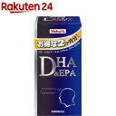 ヤクルト DHA&EPA(240粒入)【ヤクルト】【送料無料】
