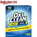 オキシクリーン EX 粉末タイプ 正規輸入品(3270g)【...