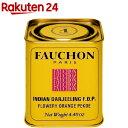 フォション 紅茶ダージリン 缶入り(125g)【フォション】【送料無料】