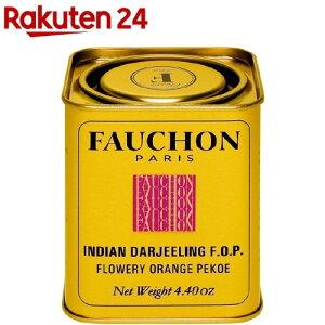 フォション 紅茶ダージリン 缶入り(125g)【HOF19】【r