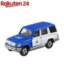トミカ No.44 トヨタ ランドクルーザー JAFロードサービスカー (箱)(1コ入)【トミカ】
