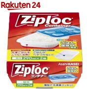 ジップロック コンテナー ごはん保存容器 一膳用(2コ入)【StampgrpB】【Ziploc(ジップロック)】