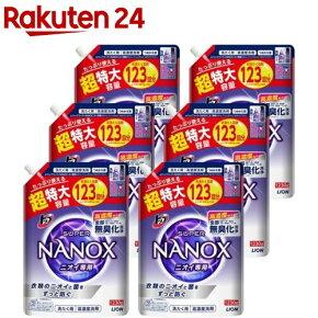 トップ スーパーナノックス ニオイ専用 抗菌 高濃度 洗濯洗剤 液体 つめかえ用 超特大(1230g*6袋セット)【u7e】【スーパーナノックス(NANOX)】