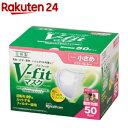 アイリスオーヤマ Vフィット立体マスク 小さめサイズ NVK-50RS(50枚入)【アイリスオーヤマ】
