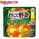 まるごと野菜 じっくり煮込んだポトフ(200g*2袋セット)【meijiAU02】【まるごと野菜】